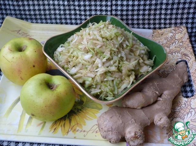 Капуста яблоками рецепт фото