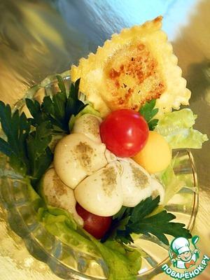 Рецепт Салат порционный с тыквой, равиоли и шариками из йогуртового соуса
