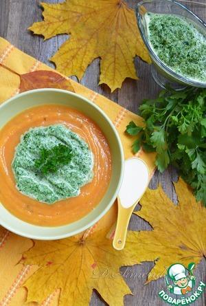 Рецепт Осенний тыквенно-томатный крем-суп с зеленым соусом