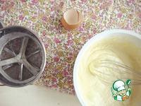 Клюквенные мафины со сливочным кремом ингредиенты