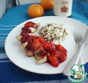 Рецепт Индейка с ягодно-мандариновым соусом и диким рисом