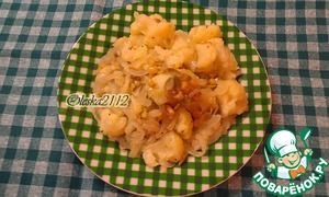 Рецепт Цветная капуста с семечками и орехами