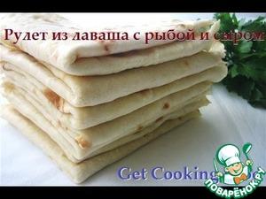 Рецепт Рулет из лаваша с рыбой и сыром