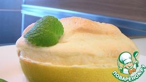 Рецепт Лимонные корзинки с суфле