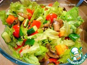 Рецепт Овощной салат с зеленью и шампиньонами