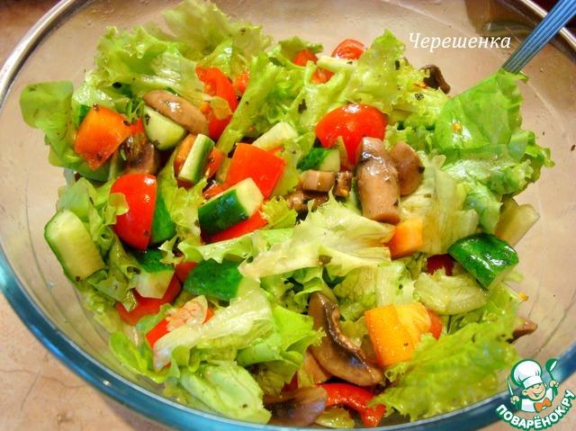 One the фото Салат с из овощей