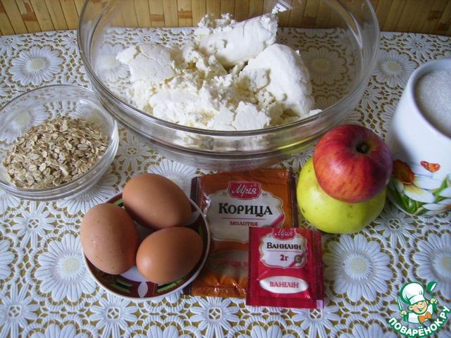 Курица с яблоками, рецепты с фото на RussianFood.com: 71 ...
