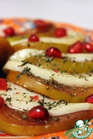 Рецепт Салат с хурмой, сыром моцарелла и зернами граната