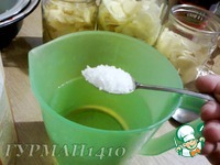 Маринованный имбирь ингредиенты
