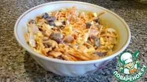 Рецепт Салат с красной фасолью и корейской морковкой