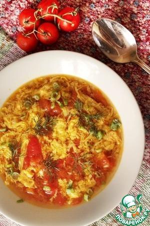 Рецепт Китайский суп из помидоров