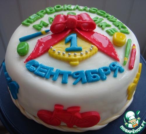 торт первокласснику фото