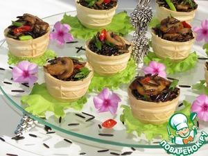 Рецепт Вафельные корзиночки с диким рисом и грибами