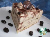 """Торт """"Капуччино шоколадный"""" ингредиенты"""