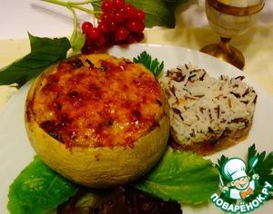 Рецепт Тыква фаршированная овощами и диким рисом