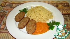 Домашние котлеты вкусный рецепт с фотографиями пошагово как приготовить