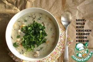 Рецепт Куриный сливочный суп с диким рисом