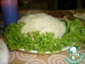 Рецепт салат жемчужина