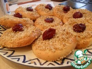 Рецепт Гогошь (печенье с вишней и орехами)