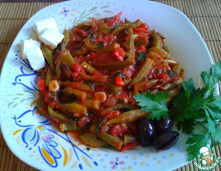 Рецепт: Бамия с овощами в томатном соусе