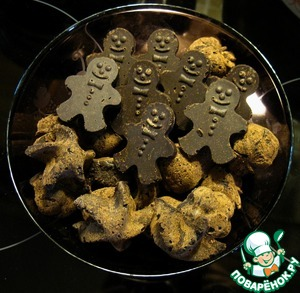 Рецепт Домашний горький шоколад