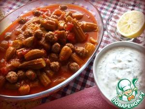 Рецепт Бамия с мини фрикадельками (Kofteli Bamya)
