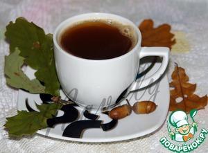 Рецепт Кофейный напиток из желудей