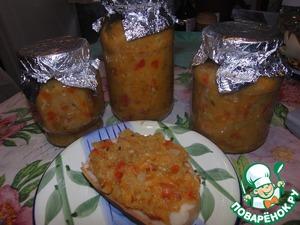 Рецепт Икра овощная из цуккини без обжарки