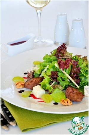 """Рецепт Салат с куриной печенью фламбе, фенхелем и виноградом """"La dolce vita"""""""
