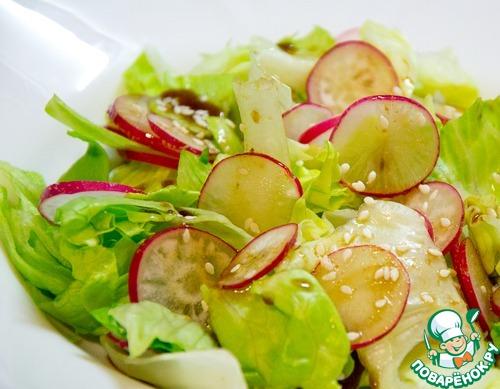 Салат с имбирным соусом рецепт39
