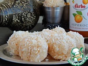 Рецепт Сладкие кокосово-абрикосовые шарики