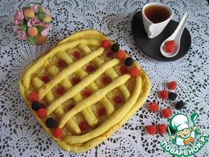Рецепт Постный пирог на тыкве с лимонной начинкой