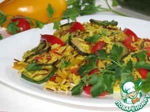 Рецепт Овощная паэлья