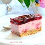 Вишнево-йогуртовые пирожные