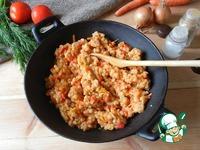 Перловая каша с перцем и томатами ингредиенты