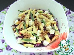 Рецепт Салат с краснокочанной капусты с орехами и яблоками