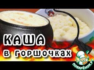 Готовим Пшенная каша вкусный рецепт приготовления с фото