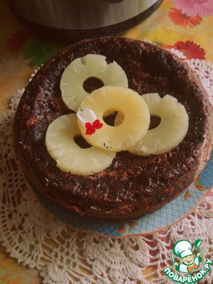 Рецепт Шоколадный пирог с цуккини и творогом