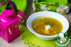Рецепт Легкий рыбный суп