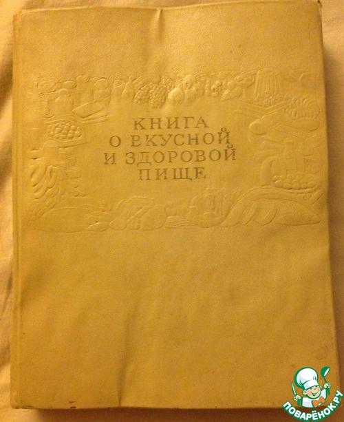 Сапфировая книга лучших сказок мира читать онлайн