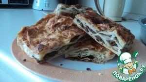 Рецепт Турецкий пирог-берек с мясом