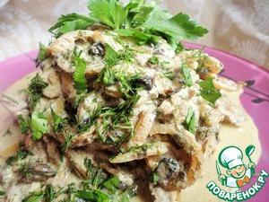 Рецепт Бефстроганов в грибном соусе