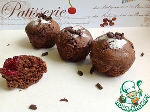 Рецепт Шоколадные маффины постные с маком и вишней