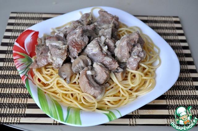 Блюдо из мяса к празднику