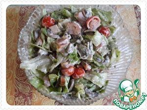 Рецепт Салат с сыровяленой куриной грудкой и грибами