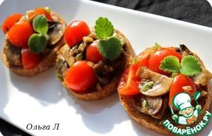 Рецепт Брускетта с грибами и свежими помидорами