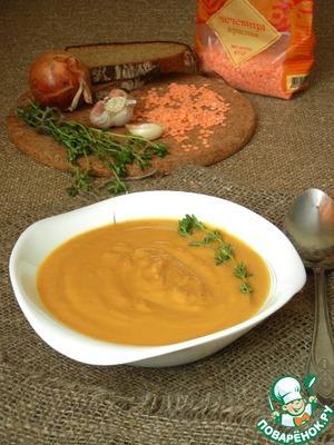 Рецепт Тыквенно-морковный крем-суп с чечевицей