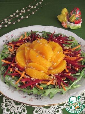 """Рецепт Салат с кус-кусом, свеклой, морковью и апельсинами """"Нарядный"""""""