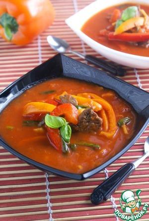 Рецепт Томатный суп со сладким перцем и говядиной