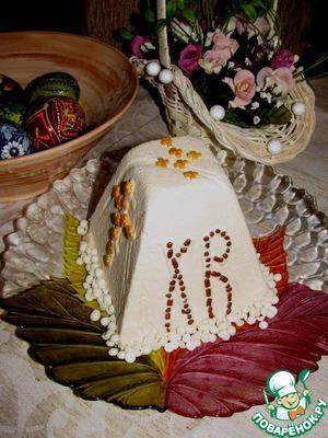 Рецепт Пасха красная со вкусом крем-брюле